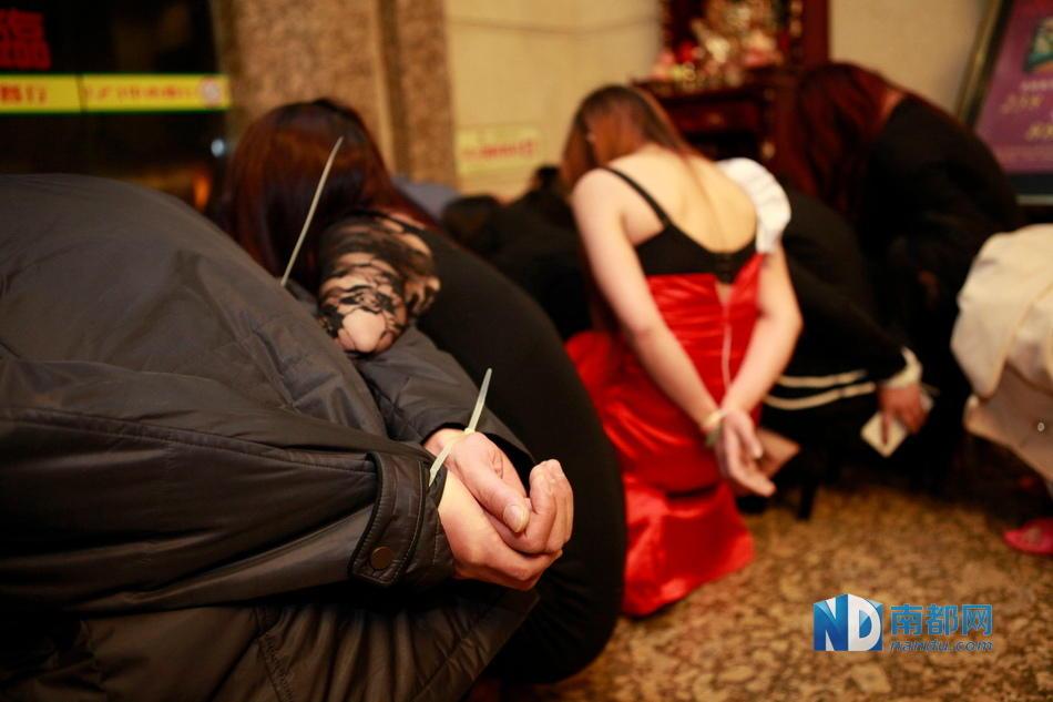 Prostitutes Dongguan